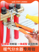 Water divider ground heating tube removal pliers geothermal cleaning de-barreling special tool dispere installation wrench Bast