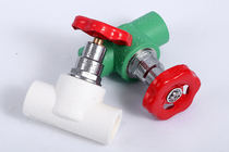 Weixing stop valve D32 brand protection commitment home preferred stable good use of valves