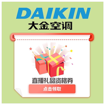 Dajin gifts snapped up vouchers home environmental protection and health modern minimalist style texture high-quality light luxury minimalist
