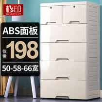 58 66cm fir printed plus thick oversized ABS drawer-type storage cabinet baby storage cabinet plastic cabinet five cabinets