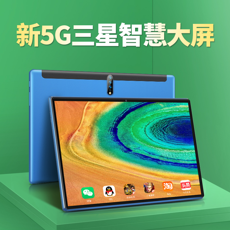 Official authentic 5G Xiaomi pie tablet ipad2020 new 13-inch Android full Netcom mobile phone two-in-one Samsung screen postgraduate entrance examination game for Huawei line student learning machine 12-inch