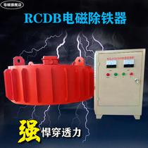 电磁除铁器输送带矿山RCDB强力吸铁皮带自动去铁悬挂圆形电吸铁器
