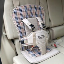 Car child safety assist with baby seat car with baby belt retainer portable 4 increase 0-5 years old