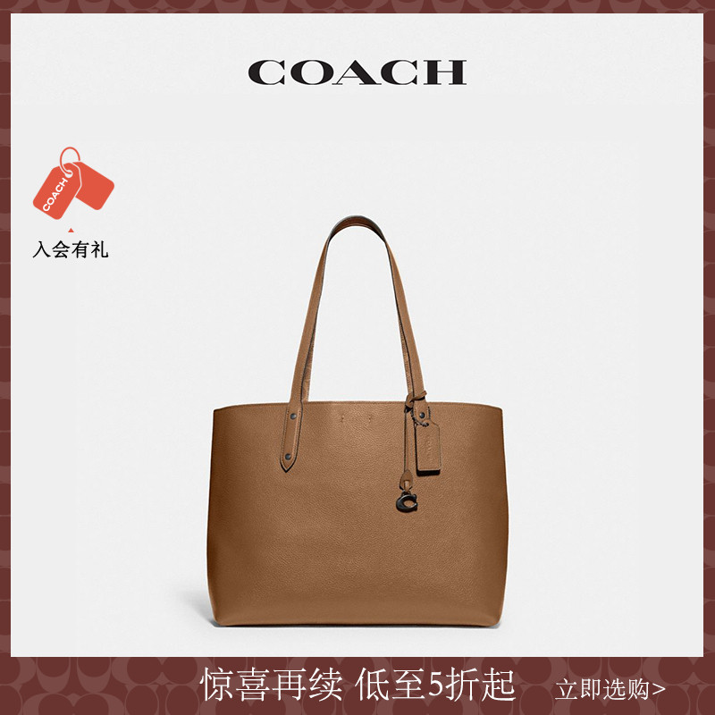 COACH/ Coach ladies classic logo color block CENTRAL tote bag large capacity handbag