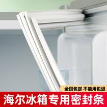 Haier special refrigerator sealing strip Door glue strip Universal suction magnetic strip Sealing ring edge strip accessories Household universal type