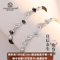 A deer has you couple bracelet female pair of sterling silver hand ornaments Niche design High-end sense of Tanabata Valentines Day gift