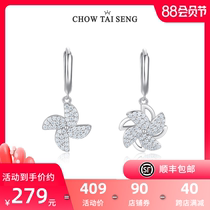Zhou Shengsheng can rotate germination small windmill earrings womens Summer exquisite sterling silver ear stud earrings Tanabata girls  Day gift