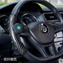 Car steering wheel cover unisex booster ball four seasons booster summer auxiliary steering gear car cover