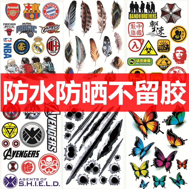 Funny appearance scratch body sticker universal scratch pattern car cover car sticker inside the small number