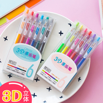 Collection society 3D jelly pen color three-dimensional pen students press the neutral pen bubble pen jelly pen DIY color Korean popcorn Japanese hand account pen 1.0 color cute super-green account pen.