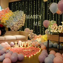 Seven-night Valentines Day proposal props romantic surprise scene set creative supplies whitening decoration indoor bedroom