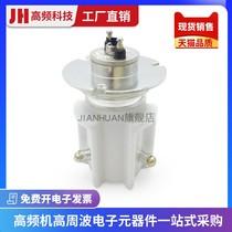 JPK-35 073 50A 23KV 24VDC 高压陶瓷真空继电器切换电压转换开关