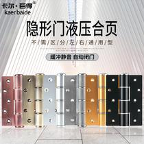 Invisible door hinge Hydraulic buffer automatic closing door closer Spring damping hinge rebound secret door special self-closing