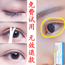 Double eyelid stick styling cream to swollen eyes drooping permanent stereotypes traceless natural invisible essence quick-drying artifact