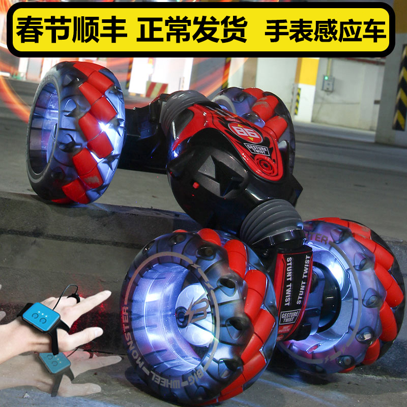 The large hand gesture hand 錶-controlled car can charge four-wheel-drive climbing twisting vehicle off-road car boy toys