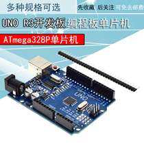 The ATmega328P single-chip module For-arduino control board was changed to a home version of UNO-R3
