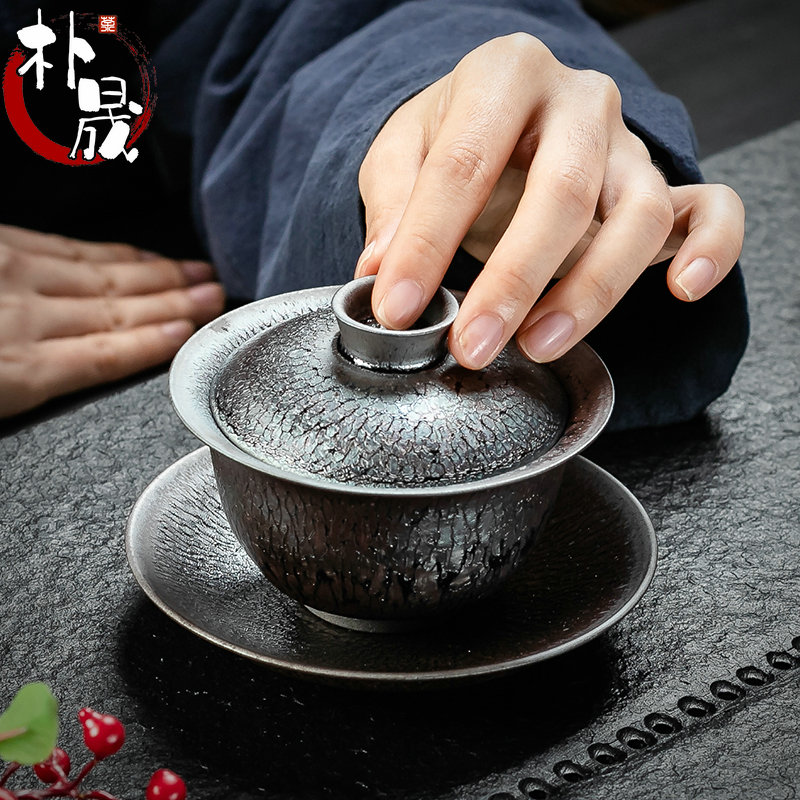 Park Geun-hye Had Guangxuchai burned Tianming three only to build a bowl kiln to change hands to grab a bowl to build a tea bowl full of handmade ceramic tea bowls