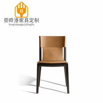 Nordic dining chair custom saddle leather chair designer new sample house display center model back chair reception chair book chair