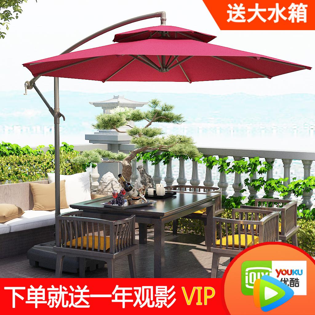 Parasol extérieur Grand parapluie de jardin Balcon Banane parapluie couverture parapluie extérieur parapluie côté parapluie décrochage Grand parasol