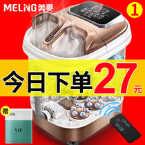Meiling bubble foot bucket basin electric massage heating smooty automatic household high-depth Wu Wei with the same foot bath wash basin