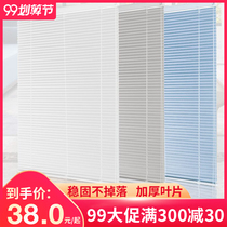 Blind curtains blackout lift curtain no punching installation home powder room office kitchen bathroom aluminum alloy