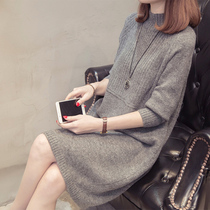 Wool knitted medium and long version of the dress 2020 autumn and winter new large size womens wear temperament reduced age bottom A-word skirt