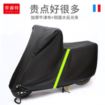 Electric car rainproof sunscreen cover Scooter car cover Battery car sunshade heat insulation thickened car clothing dustproof and waterproof