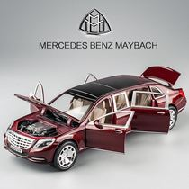 The original factory 1:24 Mercedes-Benz Maybach extended version of the car model six door simulation alloy car boy toy car