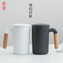Yuanyuan tea cup ceramic wooden handle tea separation cup large capacity with filter office tea cup with cover customization