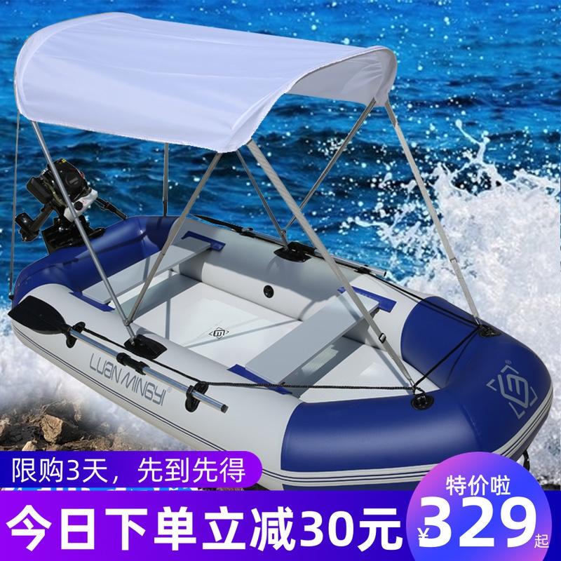 Rubber boat thick fishing boat kayak inflatable boat storm boat hovercraft hard bottom boat rubber boat boat