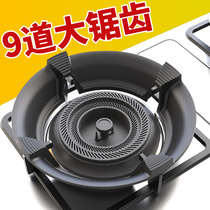 Gas stove wind shield Cast iron fire energy-saving cover Household wind shield energy-saving ring fire gas stove energy-saving cover bracket