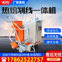 Road hot-melt dash All small hand-pushed hot-melt kettle 盪 road zebra crossing road drawing equipment