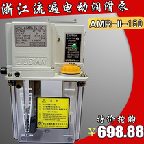 Zhejiang flow through the electric intermittent oil lubrication pump automatic oil injection machine AMR-II-150-02 03 04IIP.