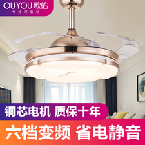 Stealth ceiling fan lamp Ultra-thin ceiling fan bedroom electric fan chandelier with fan dining room all-in-one electric fan