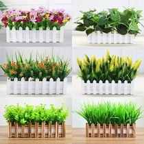 仿真绢花塑料插花束木栅栏假花艺套装客厅室内装饰绿植物盆栽摆件