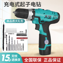 Dai Yi rechargeable hand drill 12V16V20V multifunctional home 16v electric hand drill double speed 1006 Lithium electric hand grab