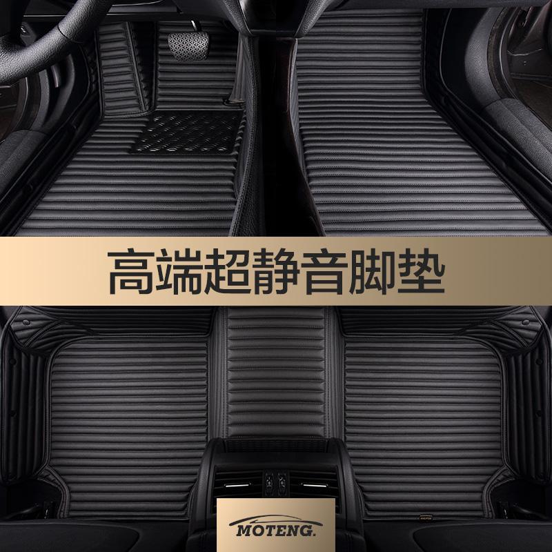 Dédié Honda 10 génération Accord URV Crown Road XRV Shadow CRV Python Jade INSPIRE Civic voiture foot pad