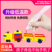 3D printing pen childrens princess full set of god pen Ma Liang 3d painting pen shake sound net red magic low temperature not hot hand magic toy three-dimensional multi-functional three d printing than student graffiti supplies