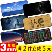 Shortcut mouse pad oversized desk mat female cute keyboard pad office computer pad game mouse pad custom