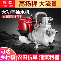 Four stroke 1 inch gasoline engine water pump Water pump irrigation wireless agricultural small high pressure diesel high lift outdoor 2