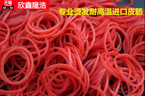 Rubber band barber shop dedicated to high temperature anti-heat rubber band cold perm special leather band digital hot rubber