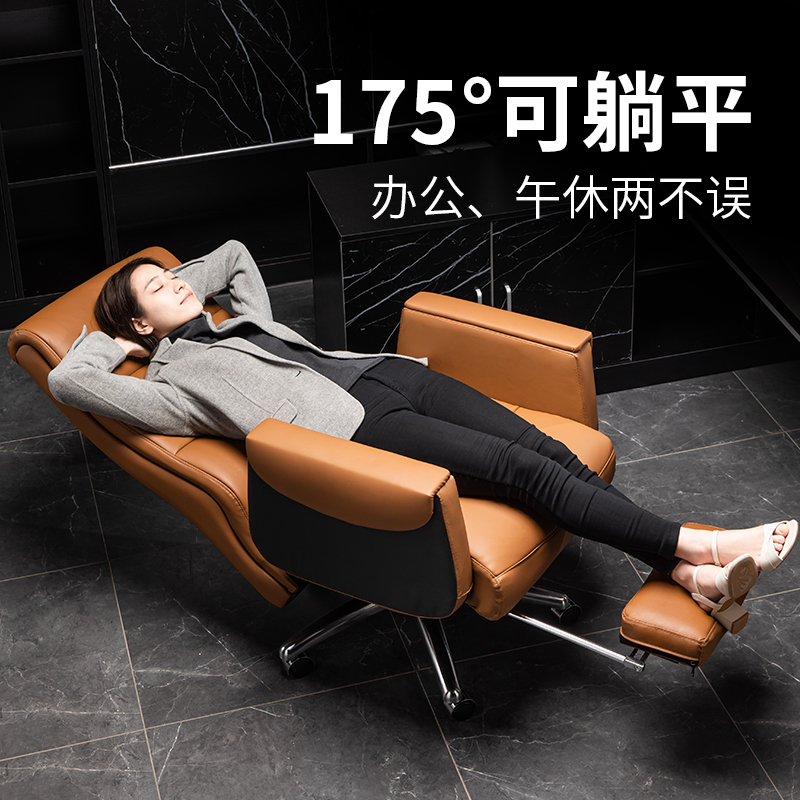 Computer chair home comfortable study chair modern simple can lie down office chair leather class chair boss chair business