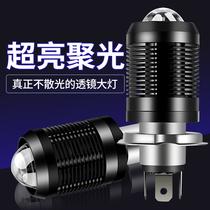 Jingwar motorcycle LED headlights electric headlights modified bulb headlights super bright 12V lens near and far light