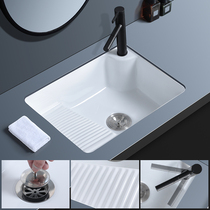 Home impotence basin embedded ceramic laundry basin with board laundry pool pool one basin laundry sink