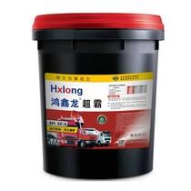 Hongxinlong CF4 20W50 heavy duty diesel engine oil lubricating oil agricultural vehicle tractor 18L