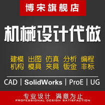 Mechanical design SW UG 3D 3D modeling CNC process fixture mold structure products for CAD painting.