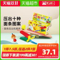 日本银鸟彩泥橡皮泥面条压出机模具工具套装粘土压面机益智玩具