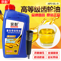 Locomotive electric tricyle car gear transmission tooth pack reverse gearr rear axle differential universal gear oil