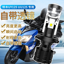 Suitable for Suzuki UY125 UU125 modified LED headlight bulb with lens Ultra-bright three-claw H4 near and far integration