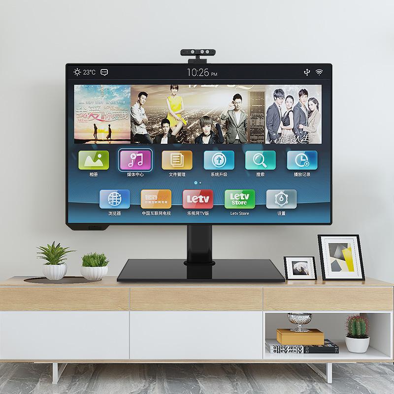 TV base universal desktop stand free punch table shelf computer desktop LCD screen hanger